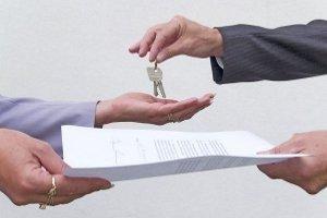 Покупка квартиры. Основные правила