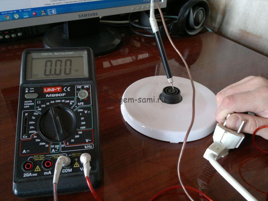 проверка кабеля подставки чайника