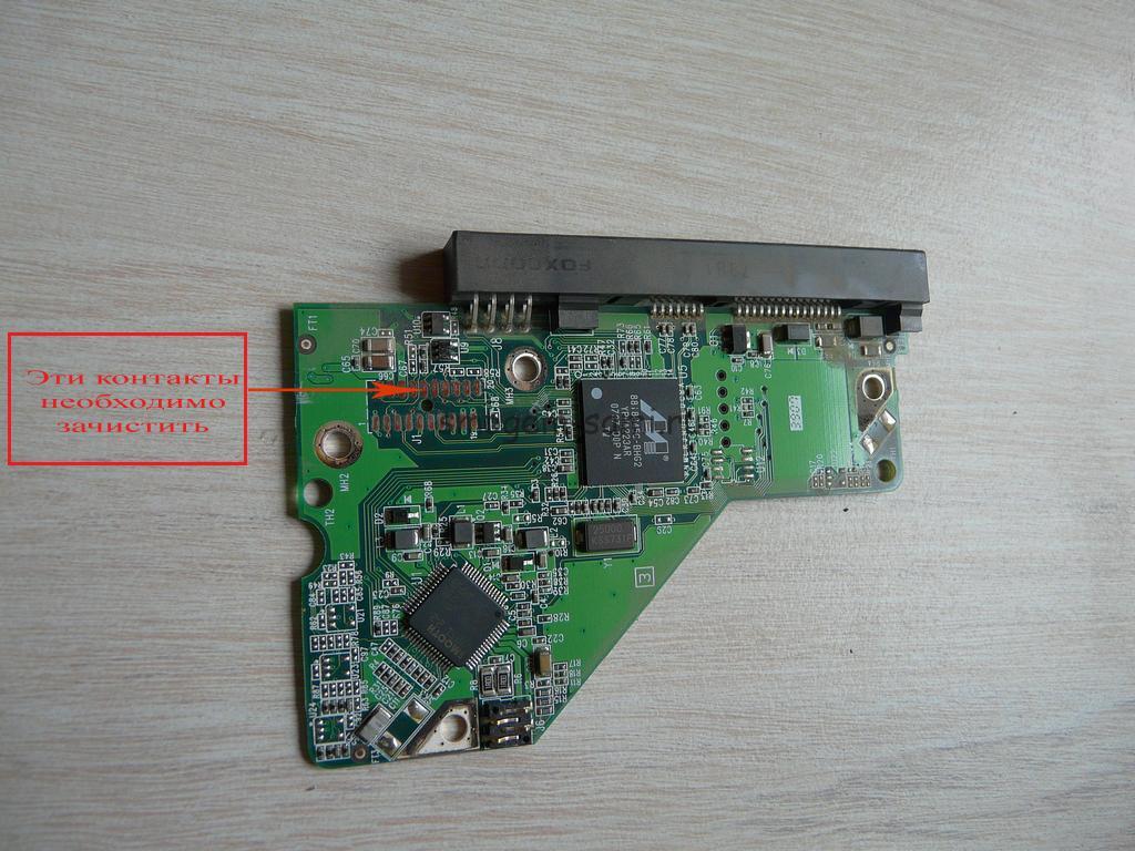 контроллер питания жесткого диска