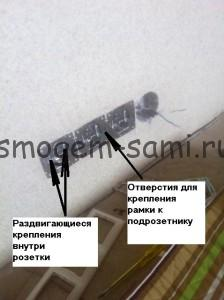 установка блока розеток