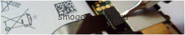 Sony Xperia P как разобрать