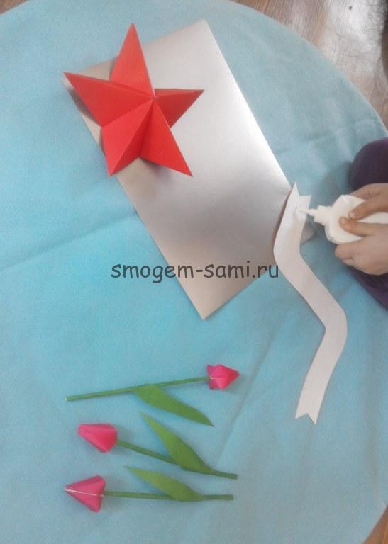 Поделка в сад из бумаги
