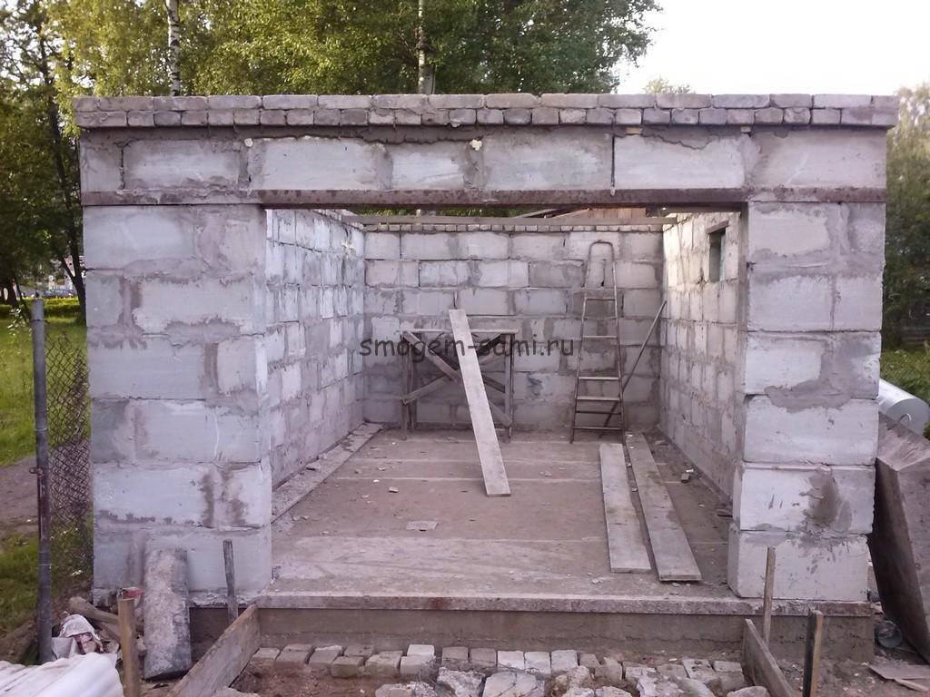 построить гараж из пеноблоков