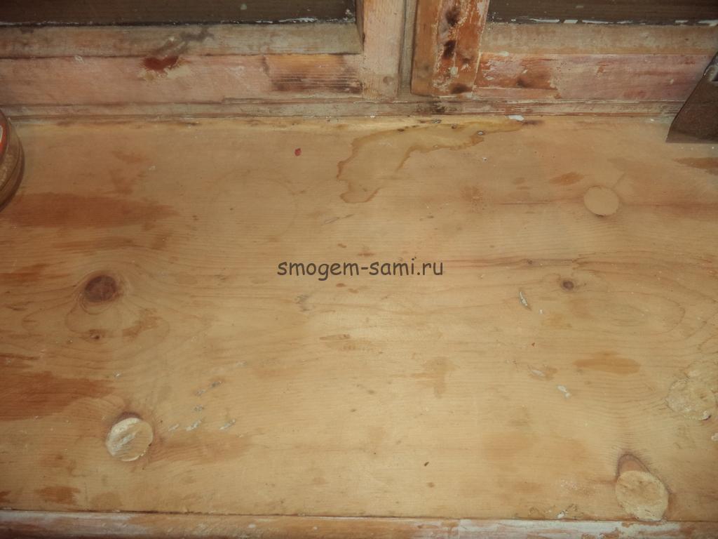 шпатлевка деревянного подоконника