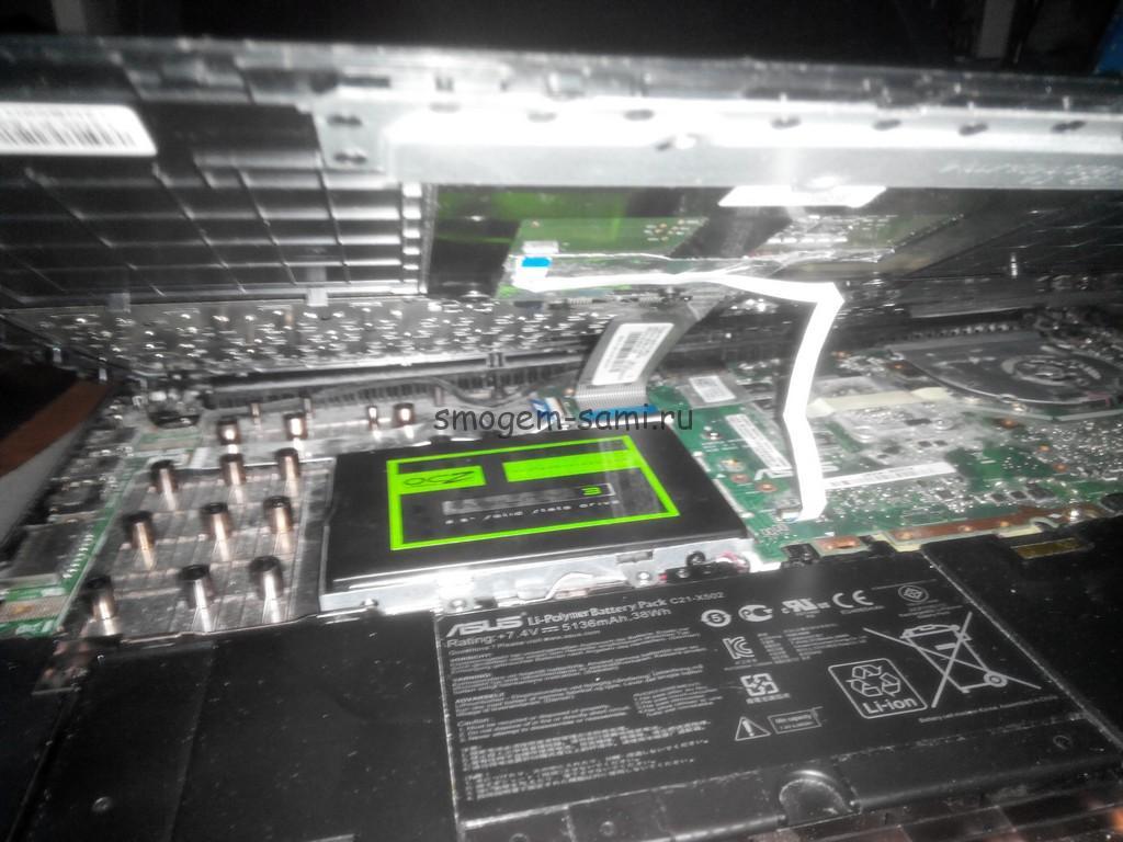 ASUS X502C как разобрать