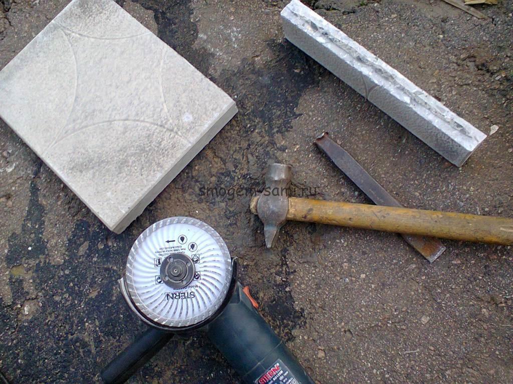 инструкция тротуарная плитка