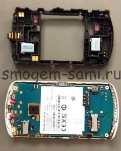 как разобрать Sony Ericsson WT19i