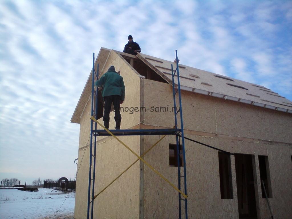 монтаж крыши строительство из структурных домостроительных панелей сборка дома