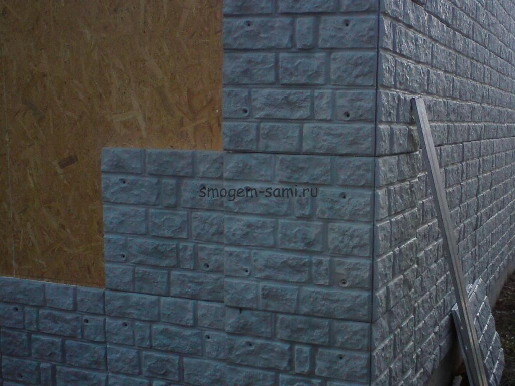 домостроительные панели строительство дома с гаражом