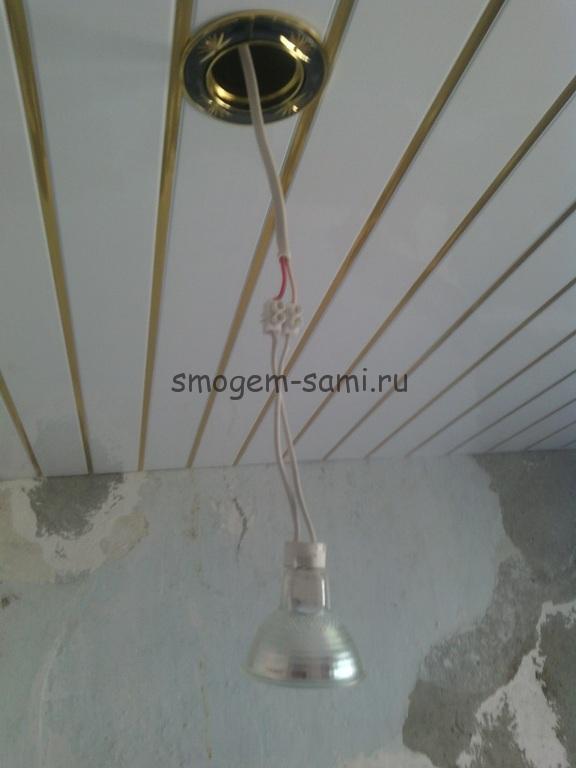 Установка точечного светильника своими руками фото 687