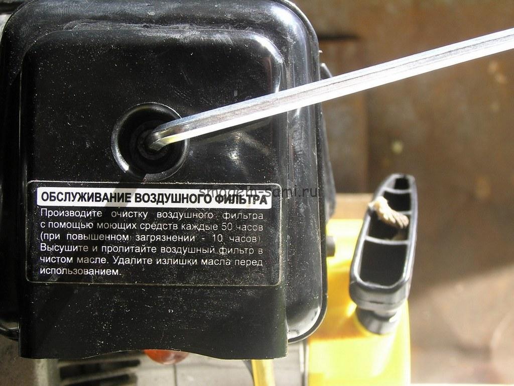 Мотопомпа техническое обслуживание