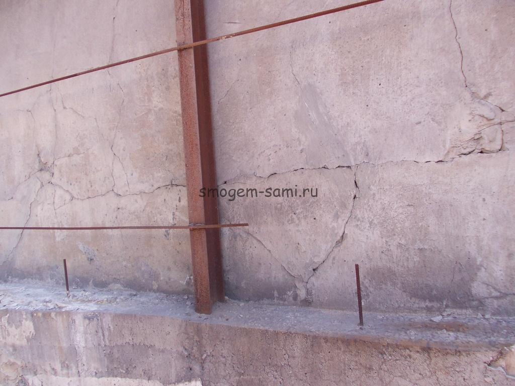 ремонт несущей стены саманного дома