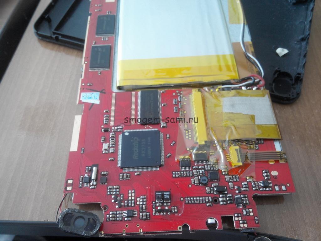 Wexler T7055 замена аккумулятора