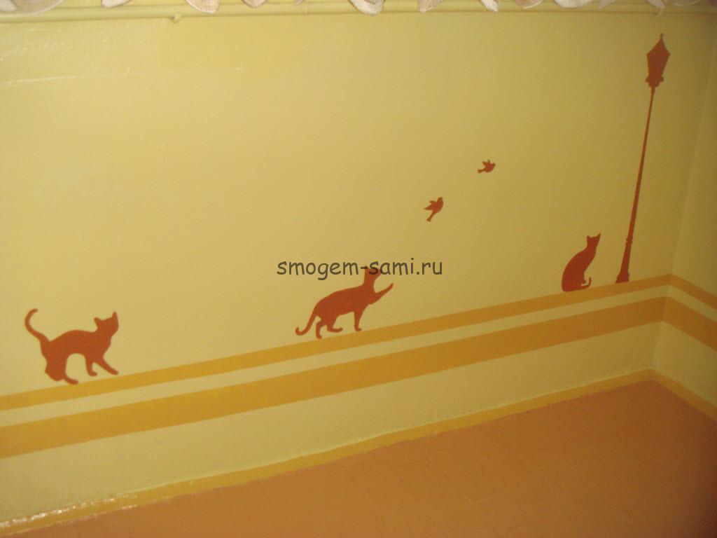 Идея декора стен краской