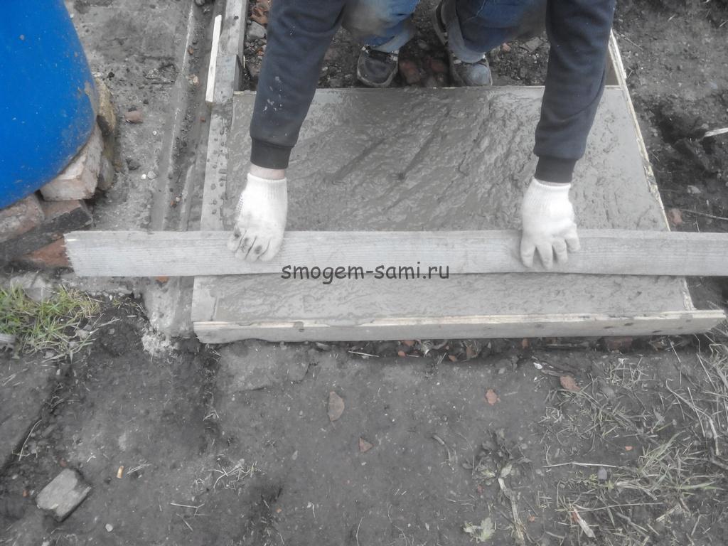 бетонные дорожки на даче