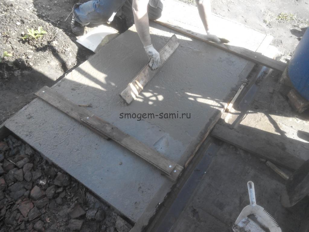 заливка бетонных дорожек