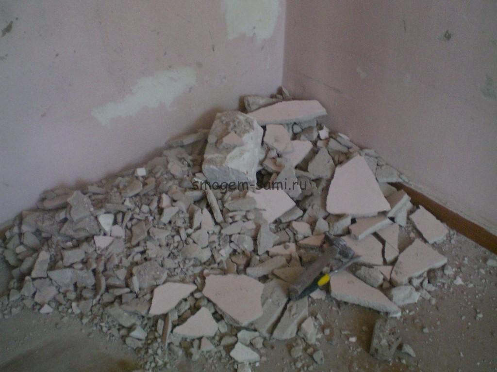фото демонтаж перегородки в квартире