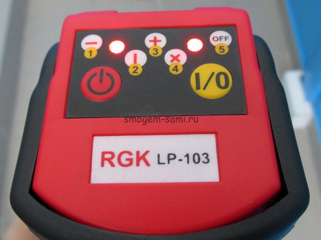 приемник детектор лазерного нивелира какой у него принцип работы