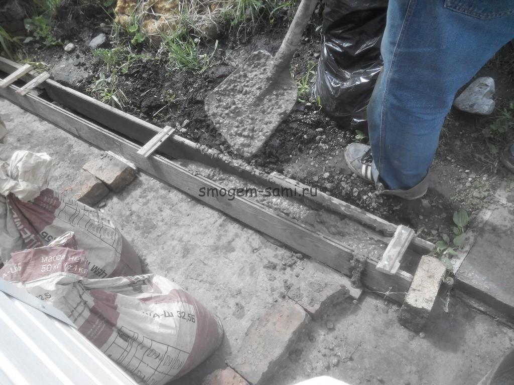 как сделать бетонный бордюр фото