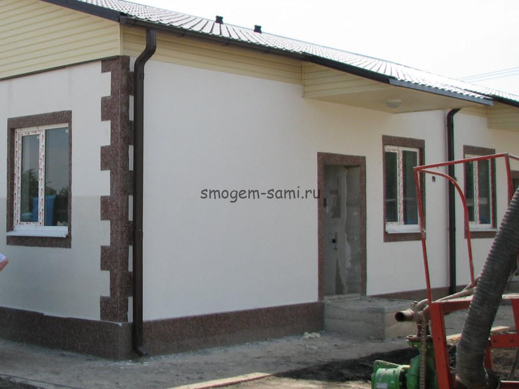 фото готового монолитного дома из пенобетона