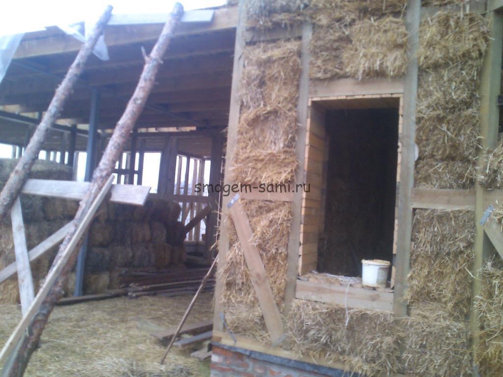 утепление каркасного дома соломой