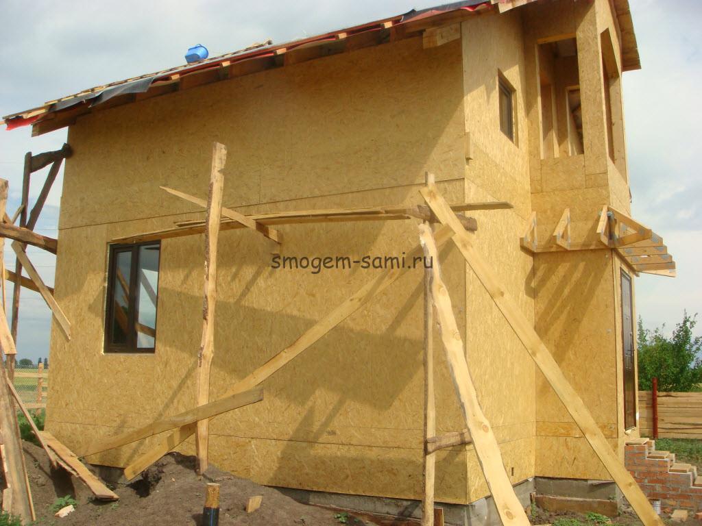 как построить дом из ОСБ своими руками фото