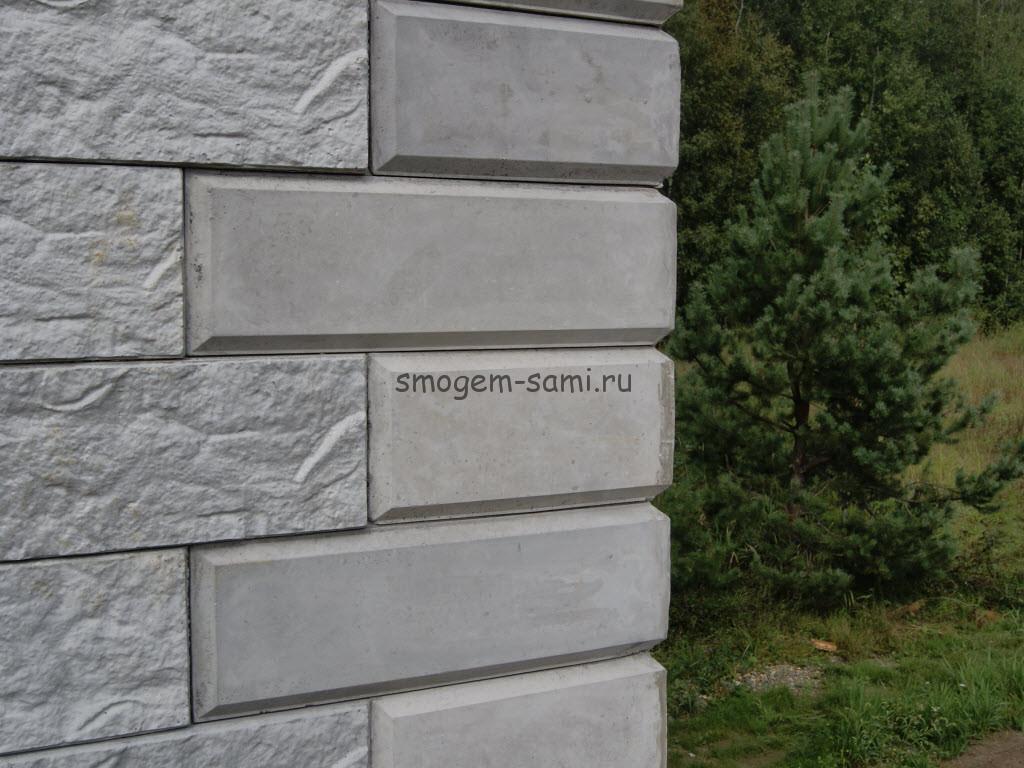 строительство дома из керамзитобетонных блоков фото