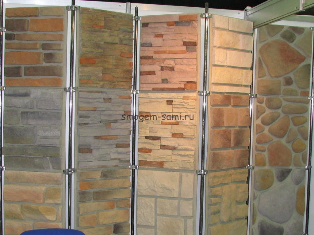 наружная отделка стен из пеноблоков фото