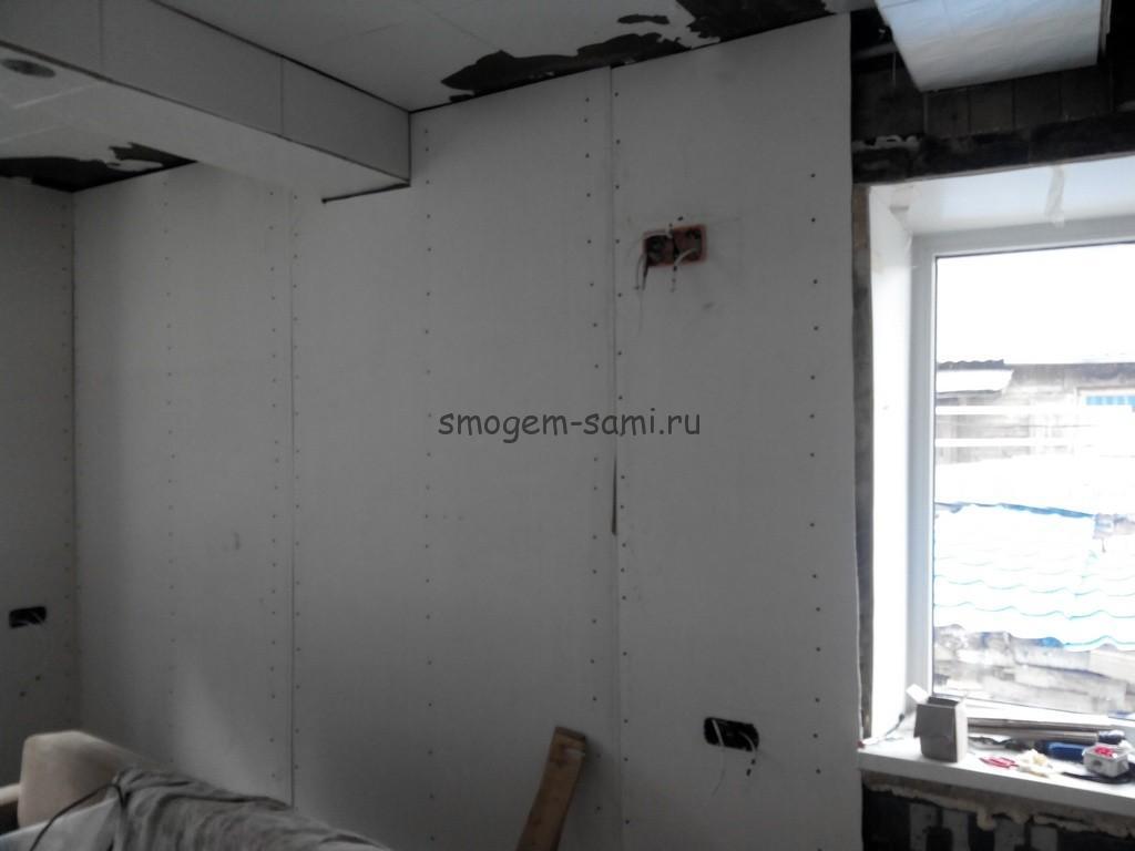 обшивка стен смл своими руками фото