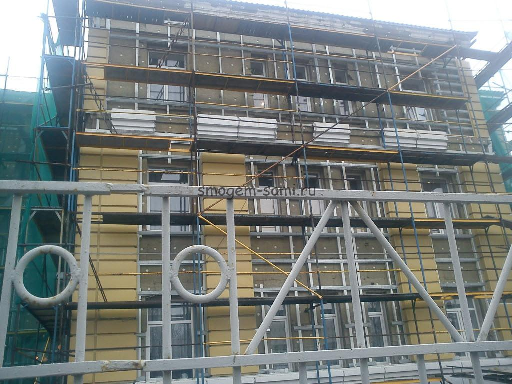 утепление фасада здания сухим способом