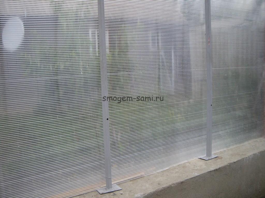 бетонная теплица фото постройки своими руками