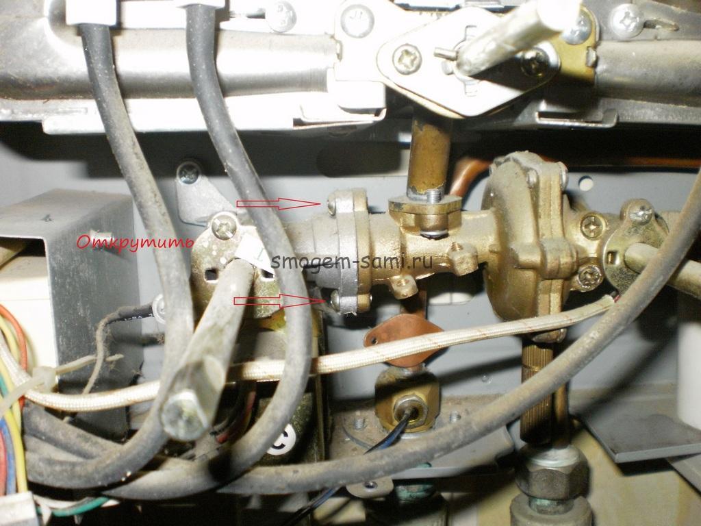 газовая колонка почему не включается ремонт