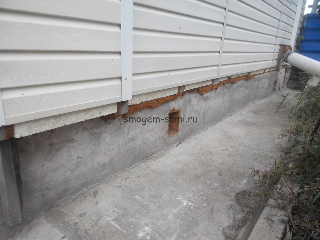 жидкая теплоизоляция утепление фундамента броня фасад