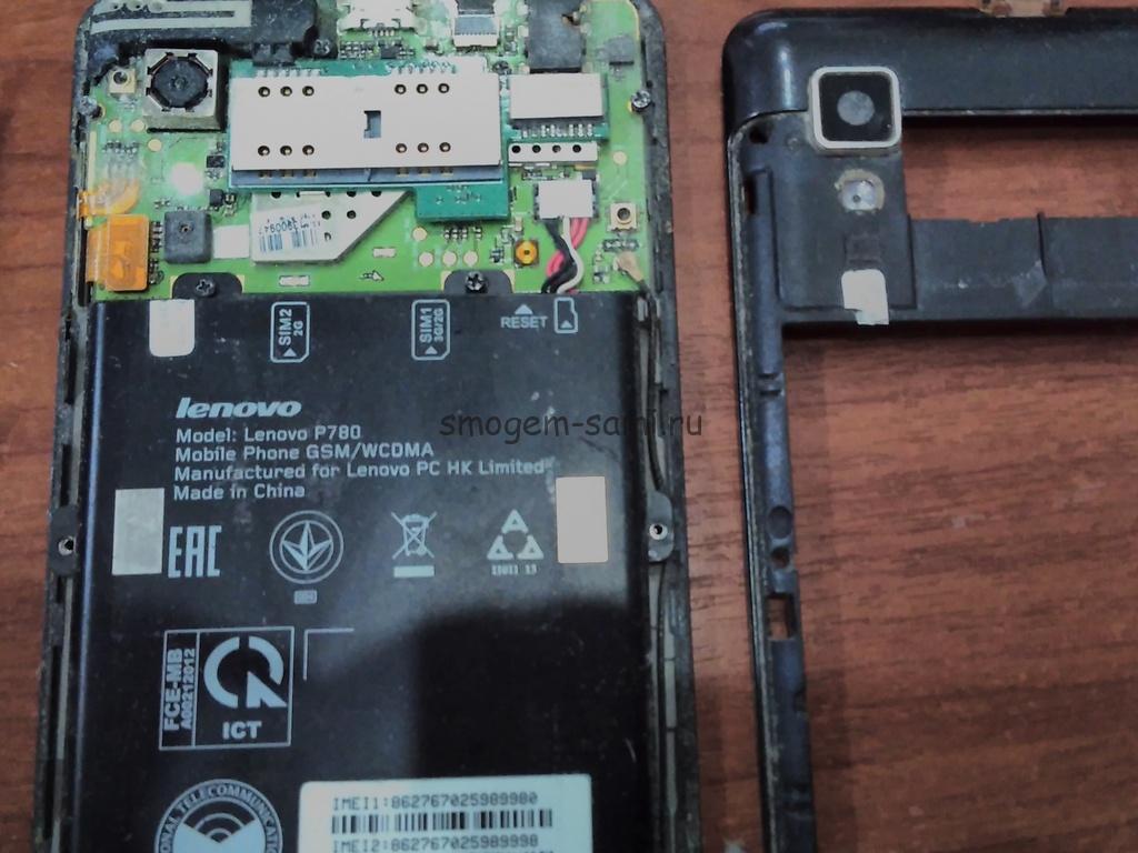 чистка камеры от пыли фото