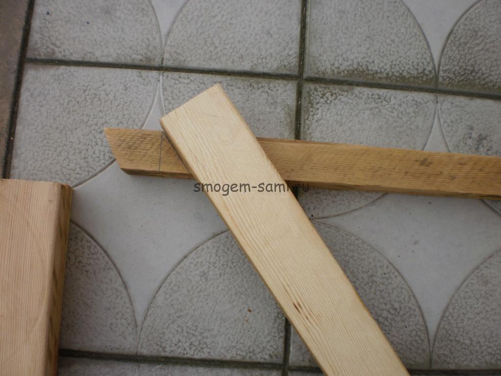 деревянный уличный столик своими руками фото