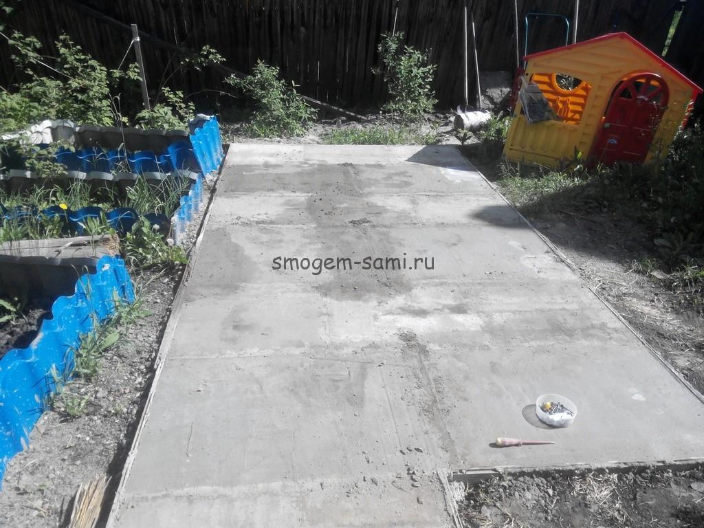 бетонная площадка как сделать на даче своими руками фото