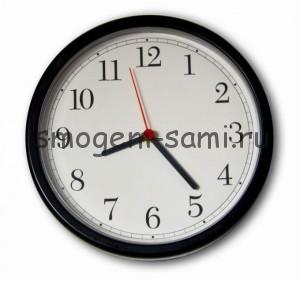 часы для гостиной