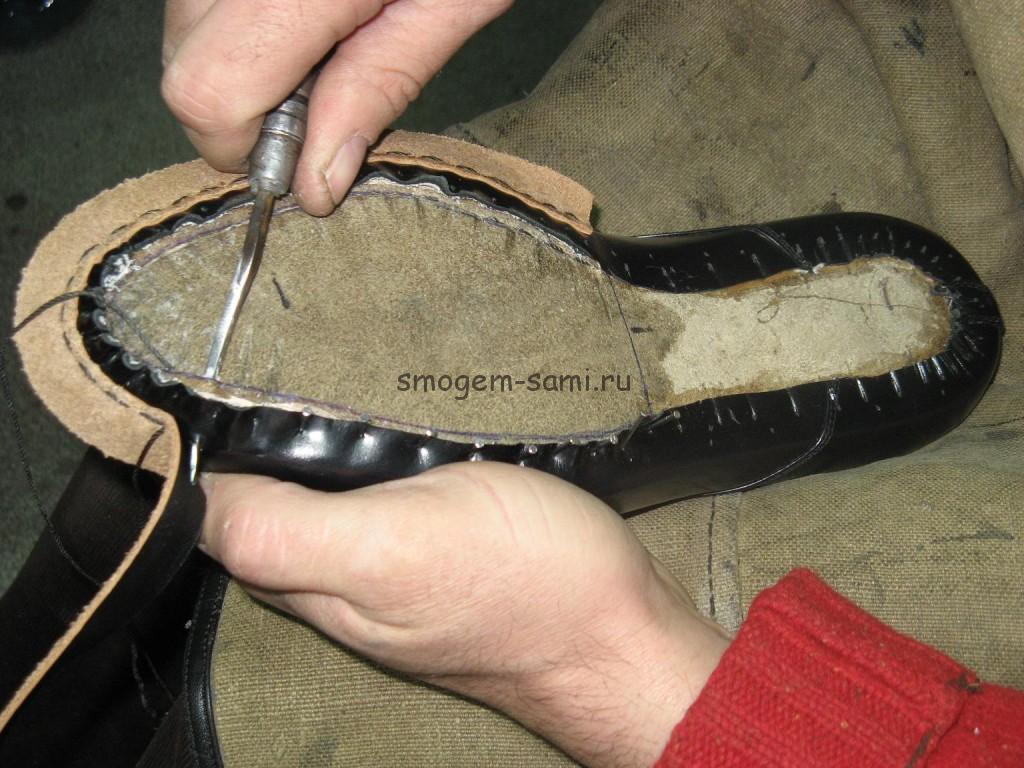 клей для обуви ремонт