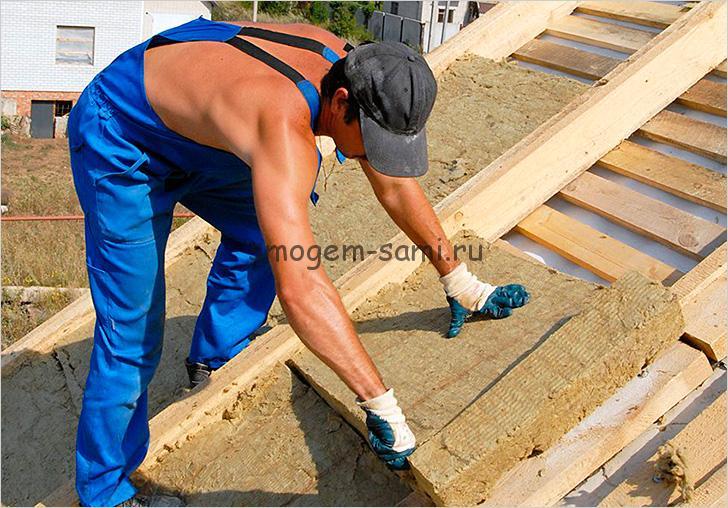 Многофункциональная минеральная вата для утепления крыши