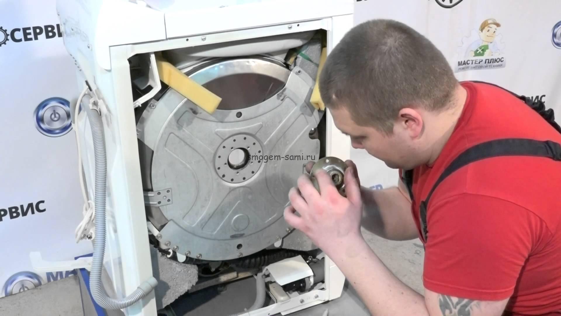 Замена подшипника в стиральной машине ардо