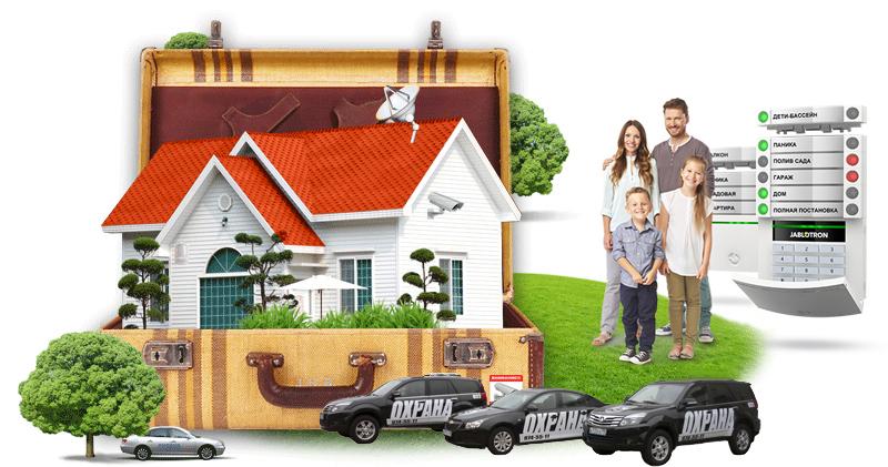 Пультовая охрана квартир и коттеджей фото