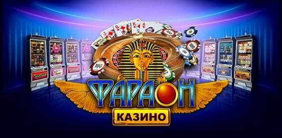 игры бесплатно казино онлайн
